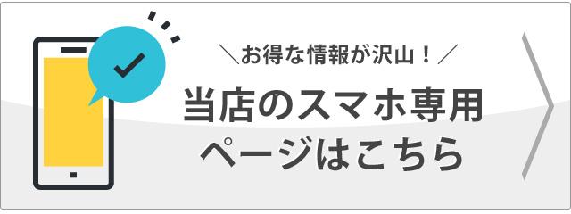 sp_link_image
