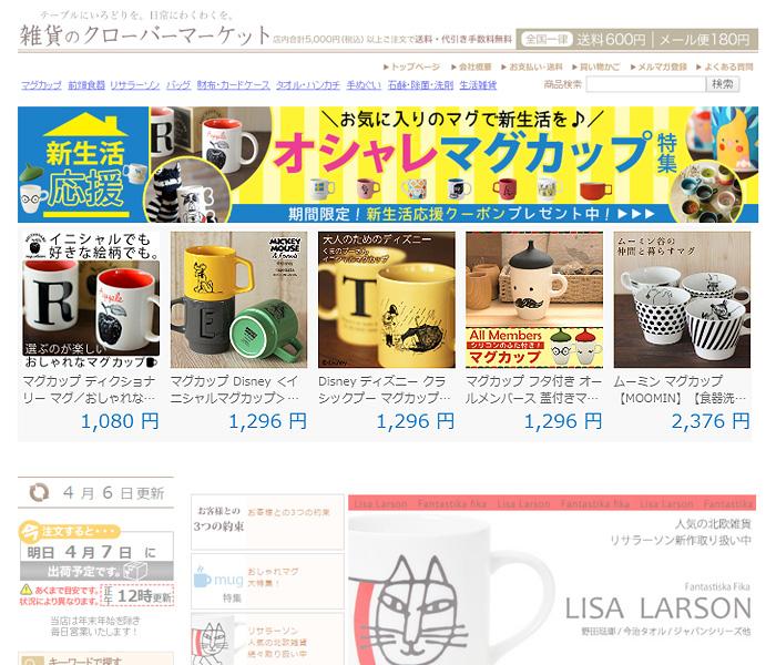 image_header2